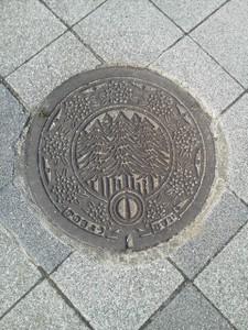 Yamaguchikanocho