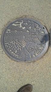 Okayamamaniwasinjo