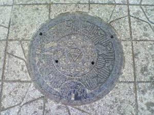 Miyagiiwanumasatonomori2