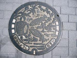 Saitamahonjosi