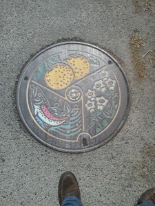 Yamaguchishuhocho