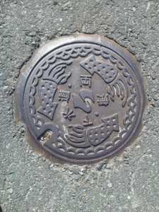 Niigatasadosikyuryodu2